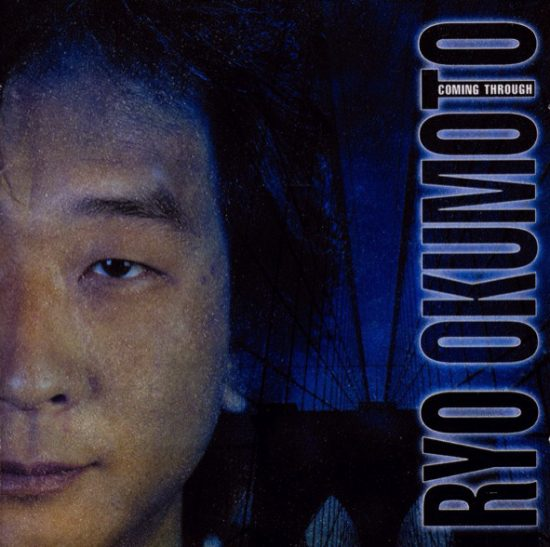 Ryo Okumoto – Coming Though