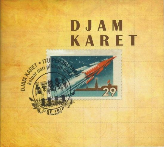 Djam Karet – The Trip