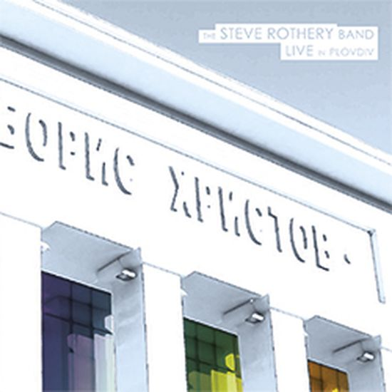 The Steve Rothery Band – Live In Povdiv