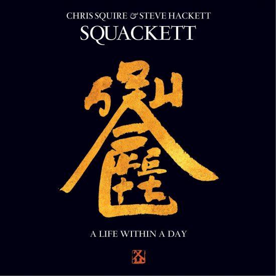 Squackett_cover