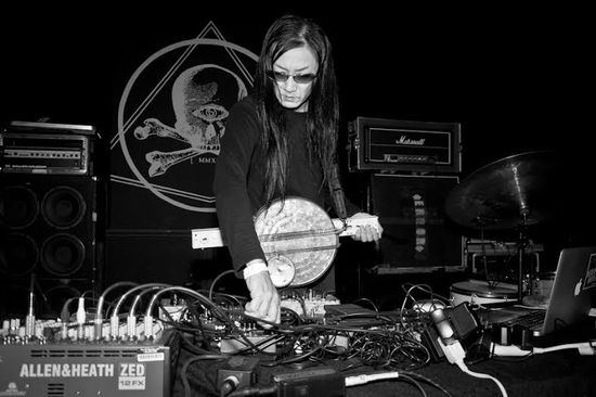 Full Of Hell Merzbow Band 2