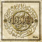 Arkan-Hilal