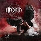 Arkan-Sofia