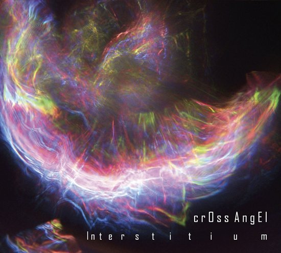 Michel Sean O'Connor Cross Angel Interstitium Alien Intrusion